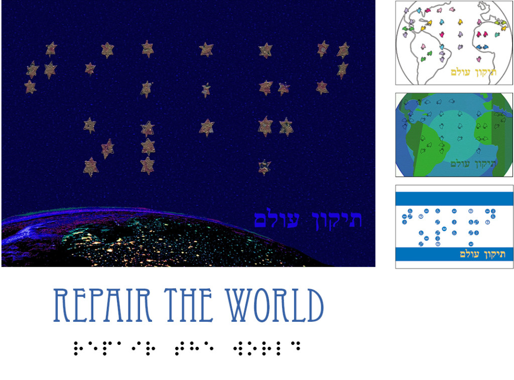 Sample of inBraille Tikkun Olam greeting cards