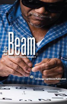 summer beam cover 2017
